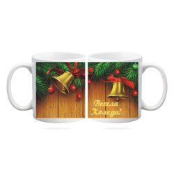 Коледна чаша - № 21