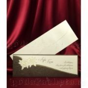 Сватбена покана 3645