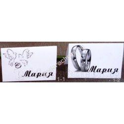 Тейбъл картичка № 1 сватба