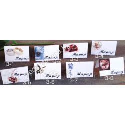 Тейбъл картичка № 3 сватба