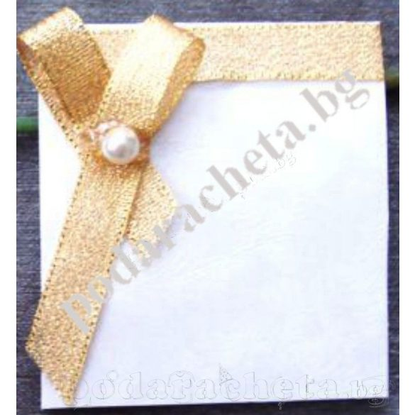 Тейбъл картичка № 8 сватба