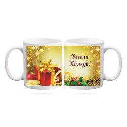 Коледна чаша - № 23