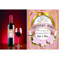 Етикет вино-8