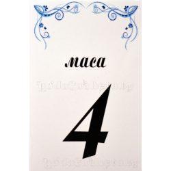 Табелка за маса № 38