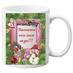 Коледна чаша с ваша снимка- № 28