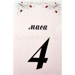 Табелка за маса № 37