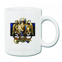 Бяла чаша - Alliance