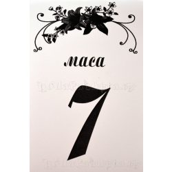 Табелка за маса № 29