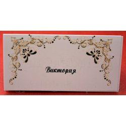 Тейбъл картичка за маса № 31