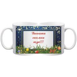 Коледна чаша с ваша снимка- № 17