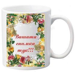 Коледна чаша с ваша снимка- № 26