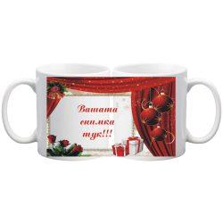 Коледна чаша с ваша снимка- № 5