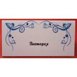 Тейбъл картичка за маса № 38
