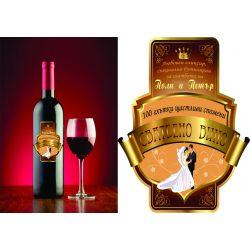 Етикет вино-9