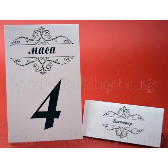 Тейбъл картичка за маса № 28