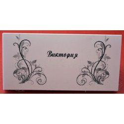 Тейбъл картичка за маса № 30