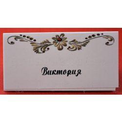 Тейбъл картичка за маса № 32