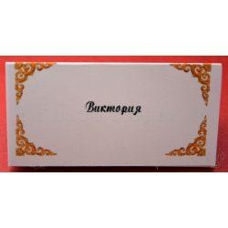 Тейбъл картичка за маса № 51