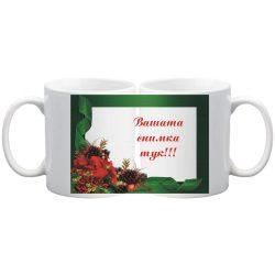 Коледна чаша с ваша снимка- № 13