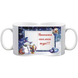 Коледна чаша с ваша снимка- № 14