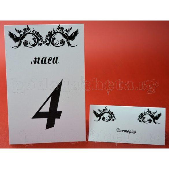 Тейбъл картичка за маса № 26
