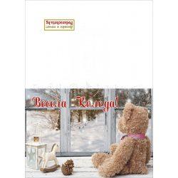 Коледна картичка - 25
