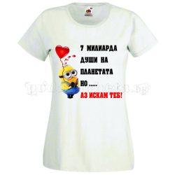Бяла дамска тениска с миньони - 7 милиарда души...