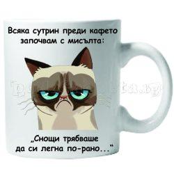 Бяла керамична чаша - Grumpy Cat 34