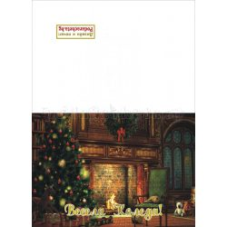 Коледна картичка - 21