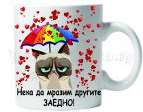 Бяла керамична чаша - Grumpy Cat 40