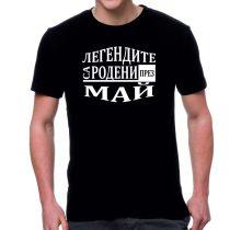 Черна мъжка тениска FOTL легендите са родени през Май