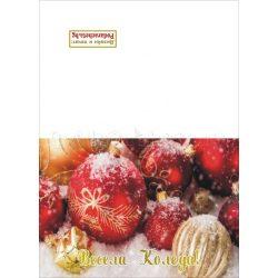 Коледна картичка - 26