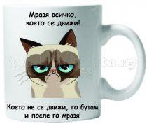 Бяла керамична чаша - Grumpy Cat 23