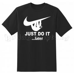 Черна мъжка тениска - Just do it... later