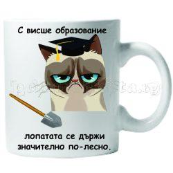Бяла керамична чаша - Grumpy Cat 28