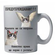 Бяла керамична чаша - Grumpy Cat 49