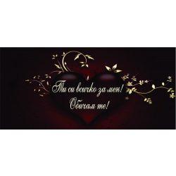 Шоколад за Свети Валентин 4