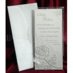 Покана за сватба 5367