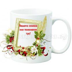 Керамична фото чаша с ваша снимка - цветя 5
