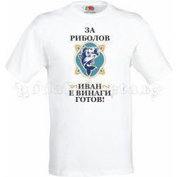 Бяла мъжка тениска - Риболов 2