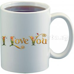 Бяла чаша за влюбени 2