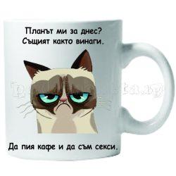 Бяла керамична чаша - Grumpy Cat 35