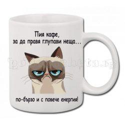 Бяла керамична чаша - Grumpy Cat 16