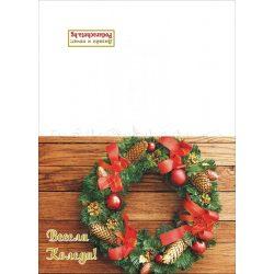 Коледна картичка - 19