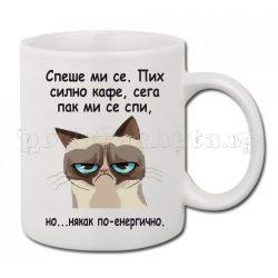 Бяла керамична чаша - Grumpy Cat 18