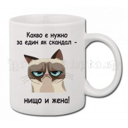 Бяла керамична чаша - Grumpy Cat 12
