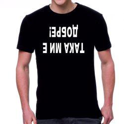 Черна мъжка тениска - Така ми е добре!