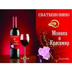 Етикет вино-29