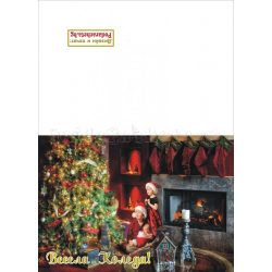 Коледна картичка - 16