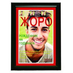 Колаж корица на списание